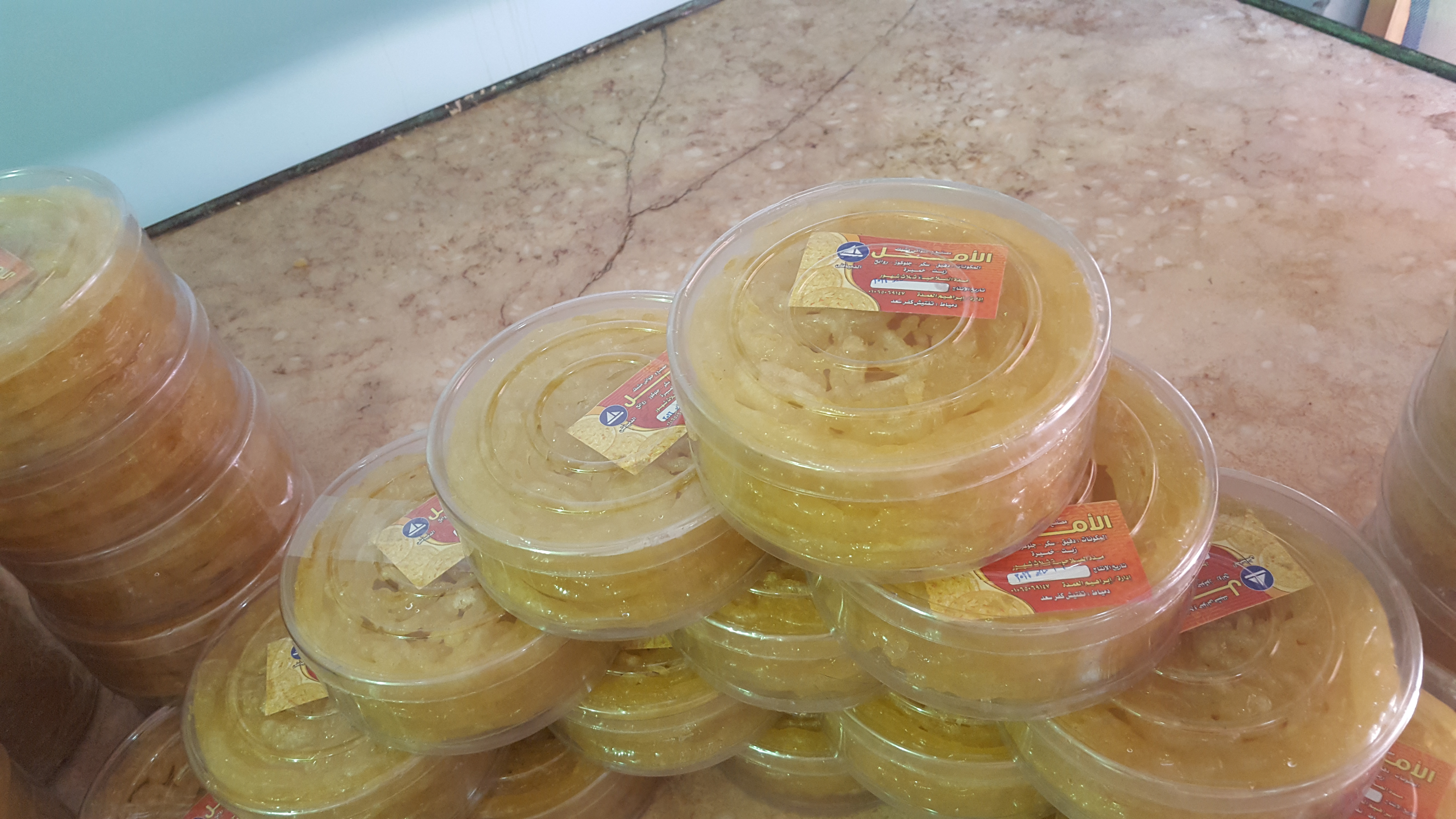 حلويات شرقية مشبك الامل الدمياطي do.php?img=35748