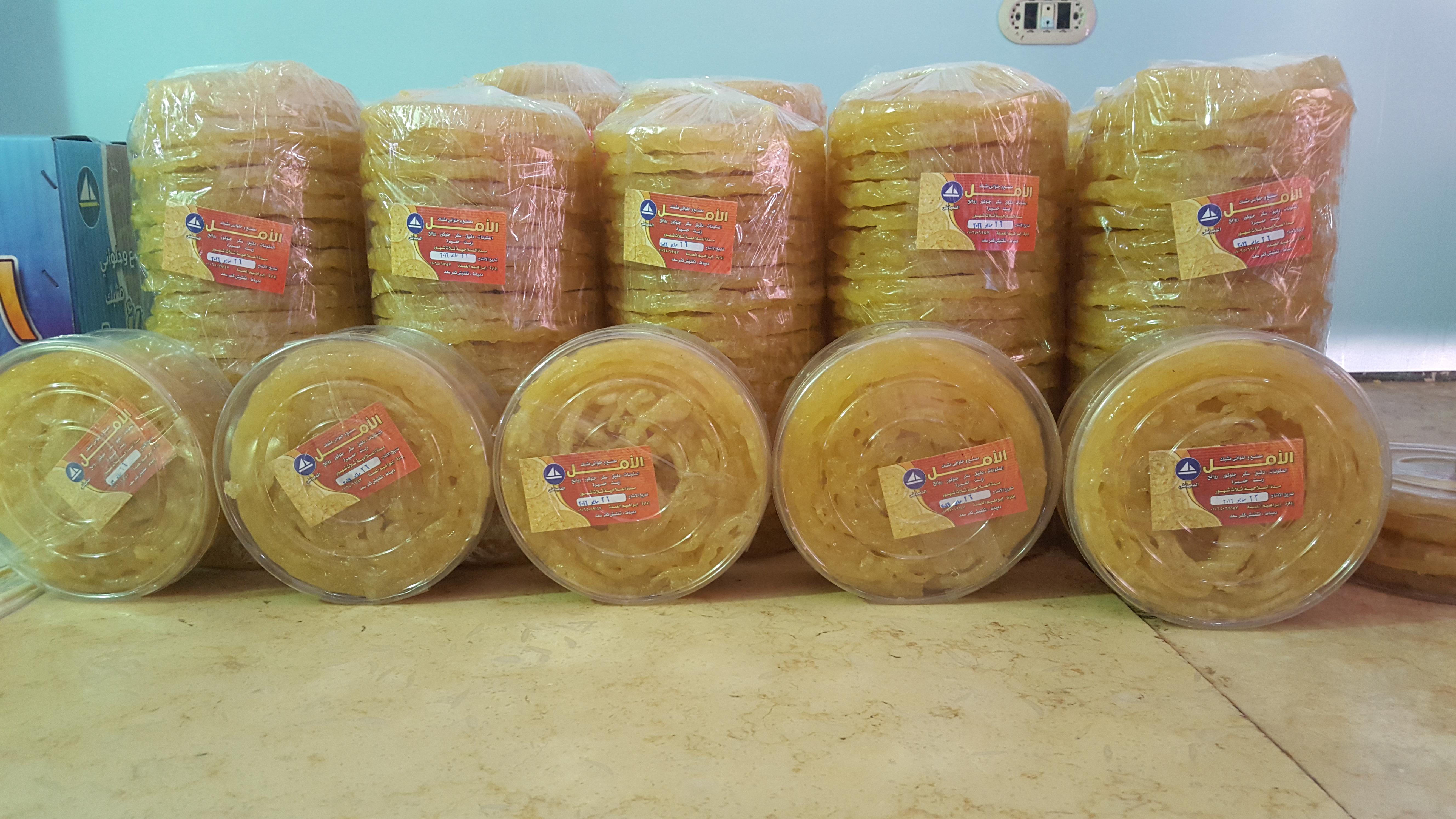 حلويات شرقية مشبك الامل الدمياطي do.php?img=35750