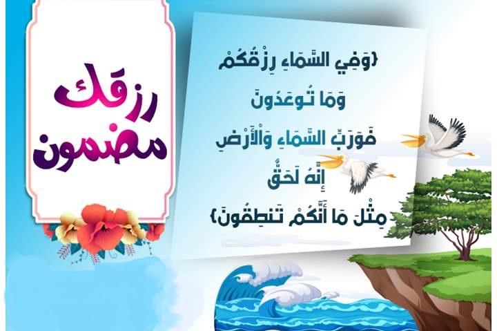 رد: الف مبروك ملاك شركة دار الاركان العقارية بشائر الخير اقبلت من جديد